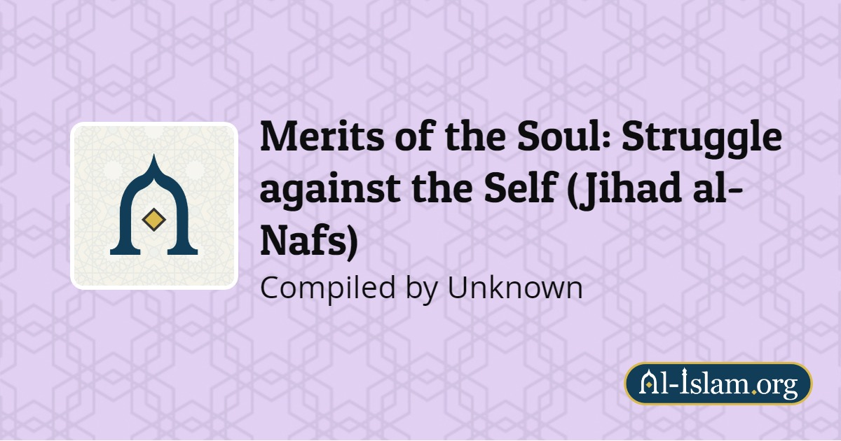 Merits of the Soul: Struggle against the Self (Jihad al-Nafs
