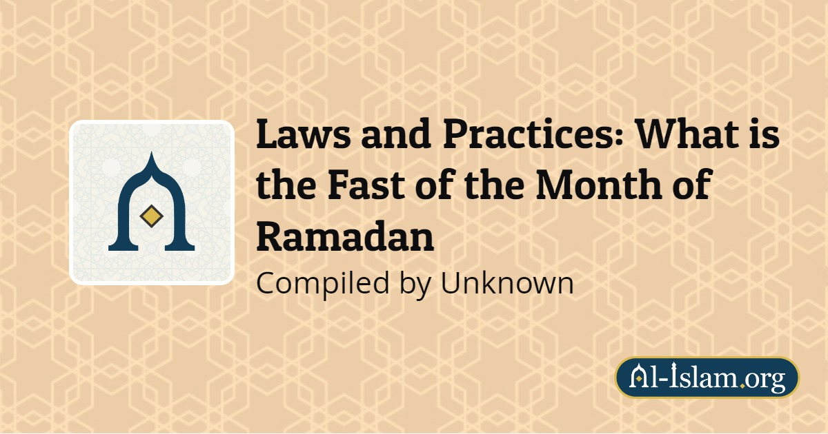 Laws and Practices: What is the Fast of the Month of Ramadan