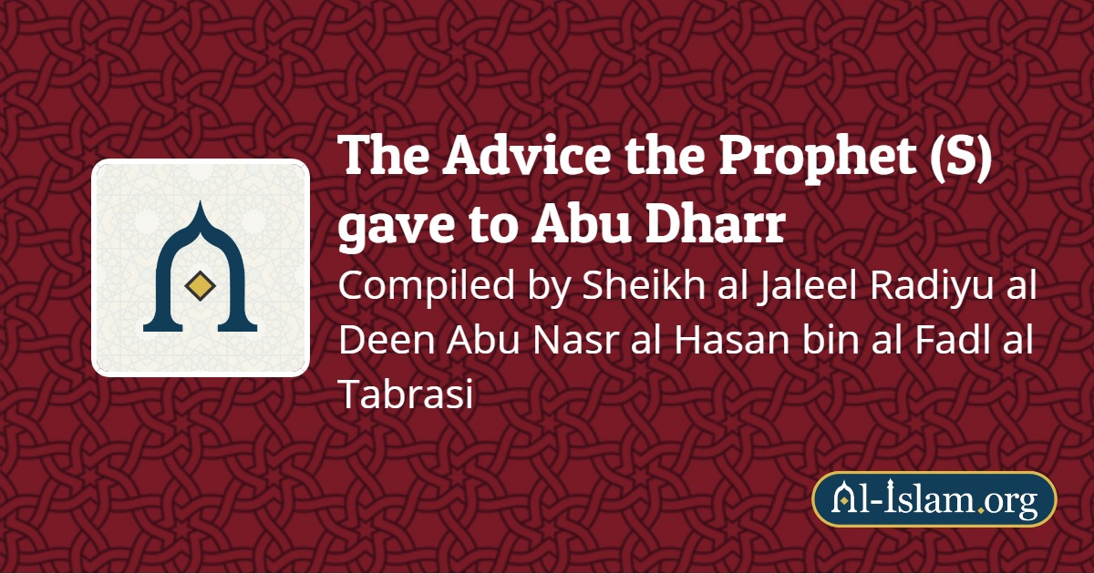 The Advice the Prophet (S) gave to Abu Dharr | Al-Islam org