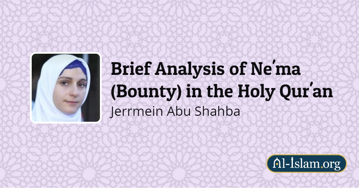 Brief Analysis of Ne'ma (Bounty) in the Holy Qur'an | Al