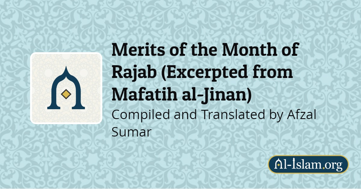 Merits Of The Month Of Rajab Excerpted From Mafatih Al Jinan Al Islam Org