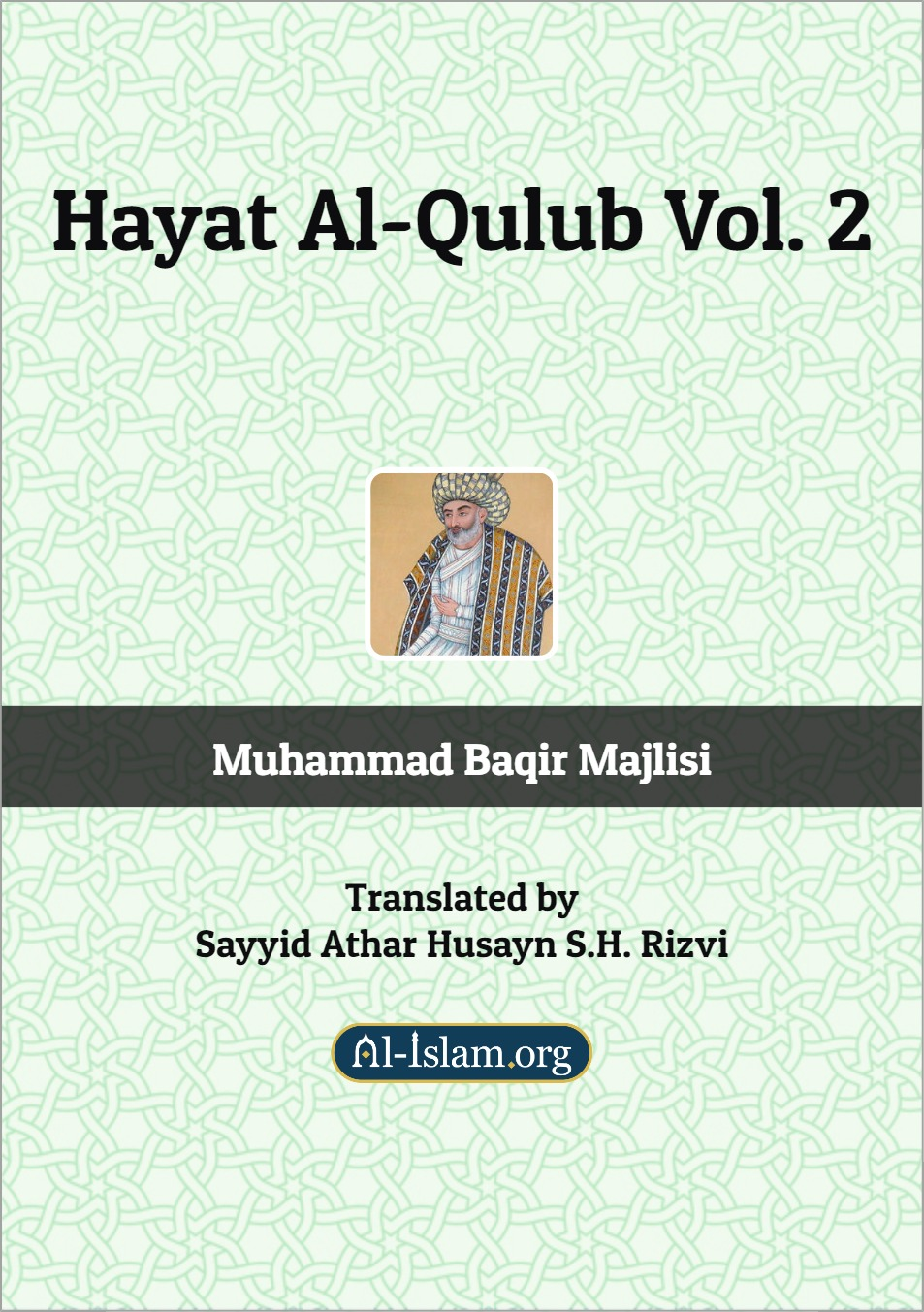 ABOUT ISLAMIC SOURCES