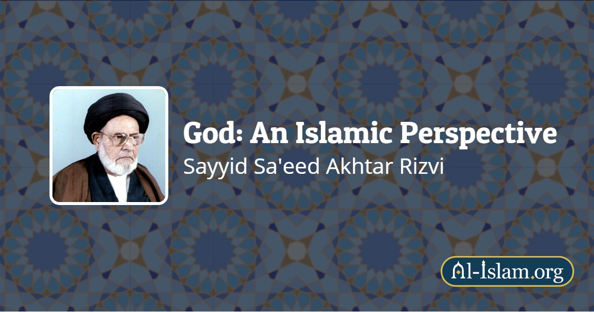 Part 1: Belief in God | God: An Islamic Perspective | Al