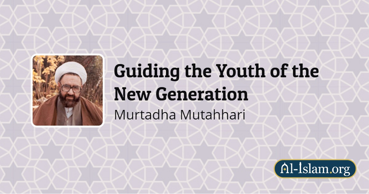 The Method of the Prophets | Guiding the Youth of the New