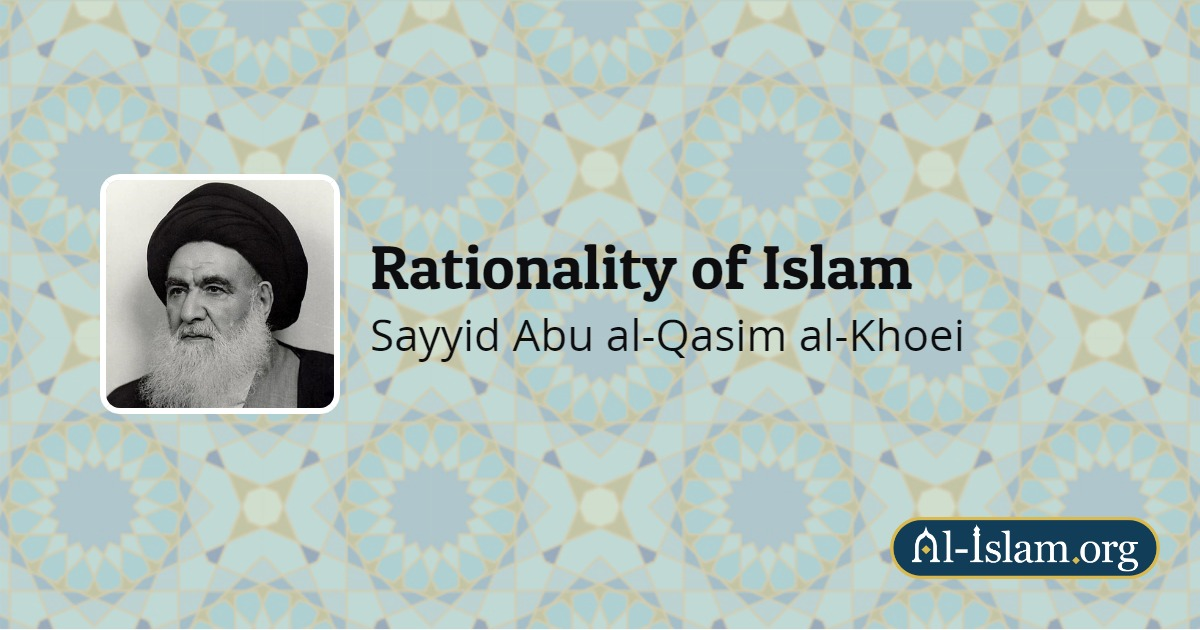 Successors of the Prophet (S) | Rationality of Islam | Al