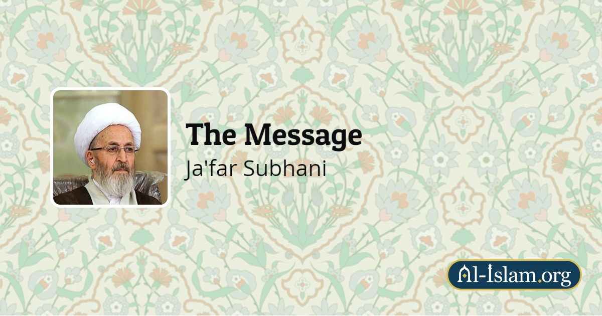 Chapter 25: The Event of Migration | The Message | Al-Islam org