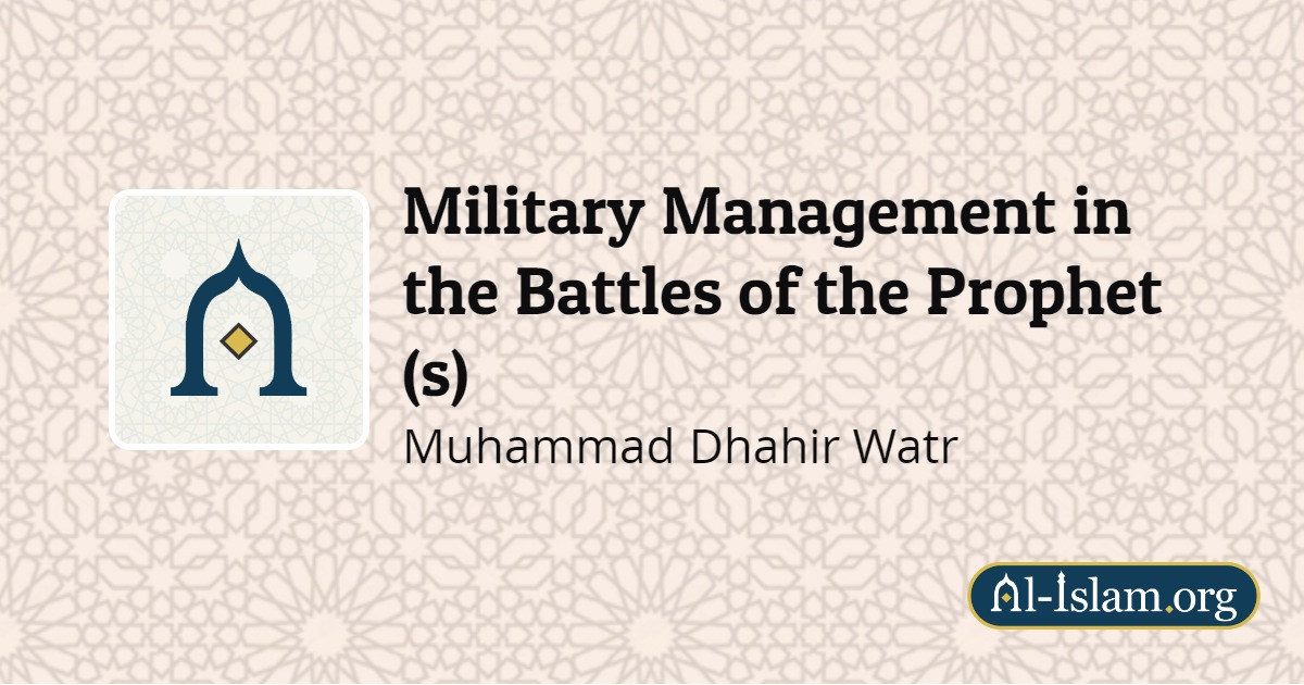 Leadership And Command | Military Management in the Battles