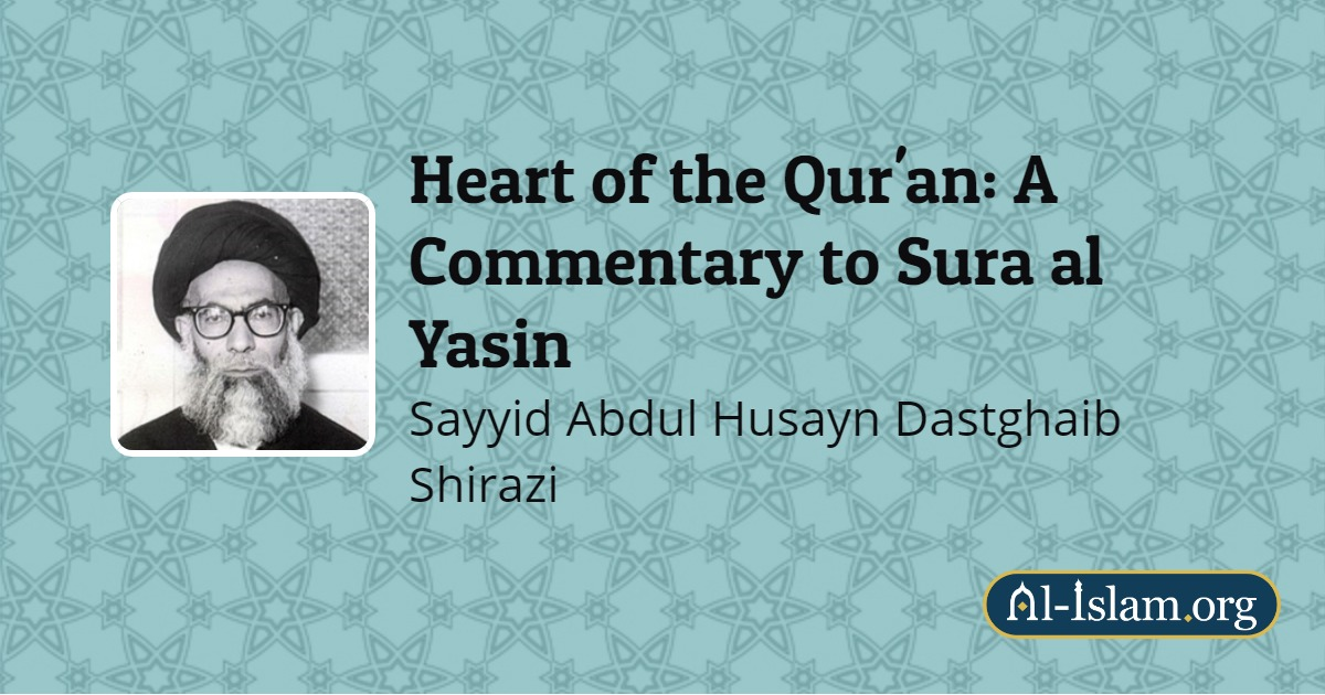 Ayat no  60-63 | Heart of the Qur'an: A Commentary to Sura