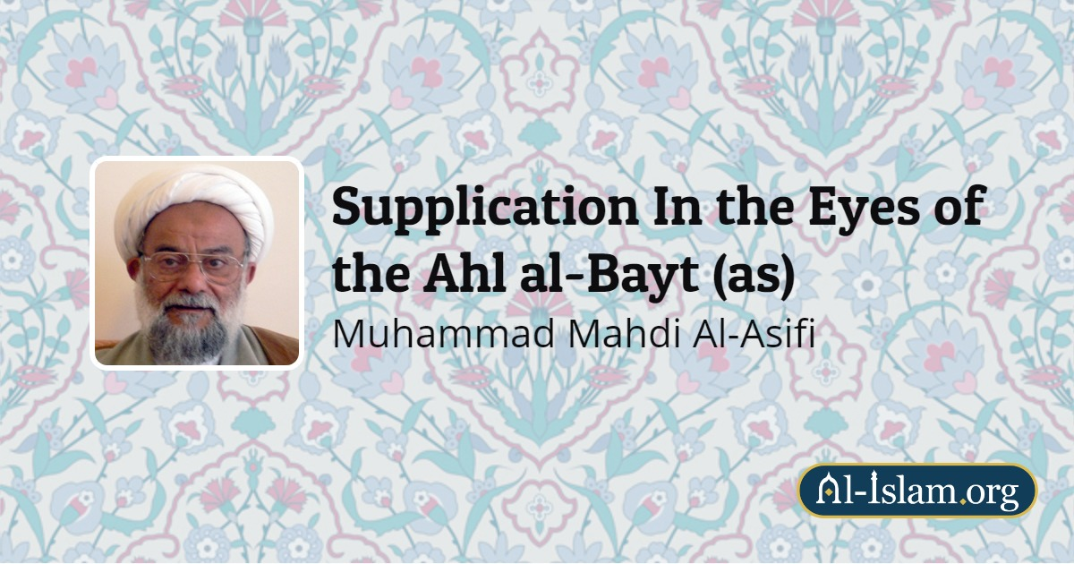 Acceptance of the Prayer | Supplication In the Eyes of the