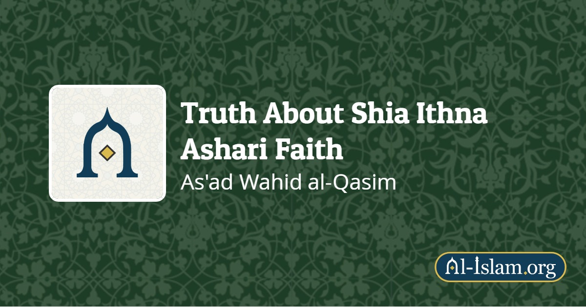 Mut'a: Temporary Marriage | Truth About Shia Ithna Ashari