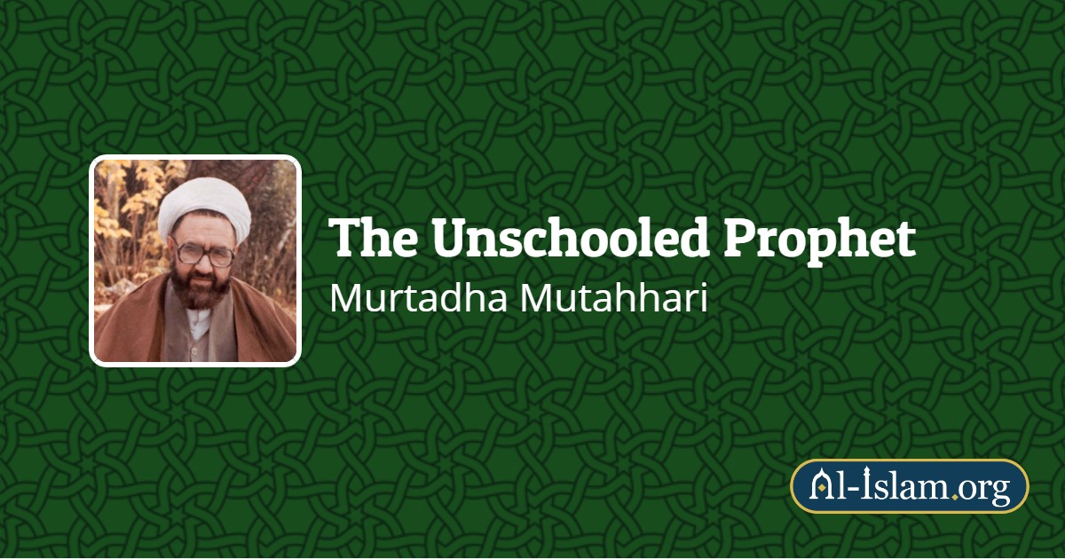 The Event Of Hudaybiyyah   The Unschooled Prophet   Al-Islam org