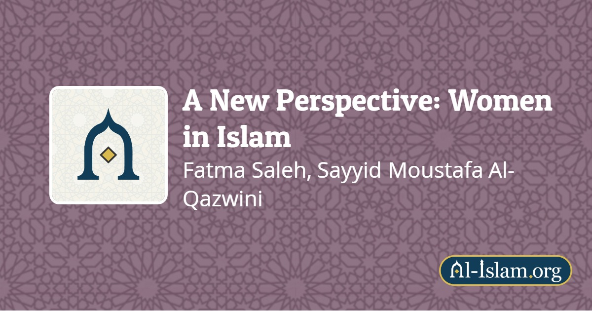 Chapter 8: Polygamy | A New Perspective: Women in Islam | Al