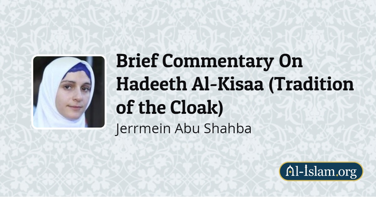 Pleasant Fragrance of The Holy Prophet | Brief Commentary On