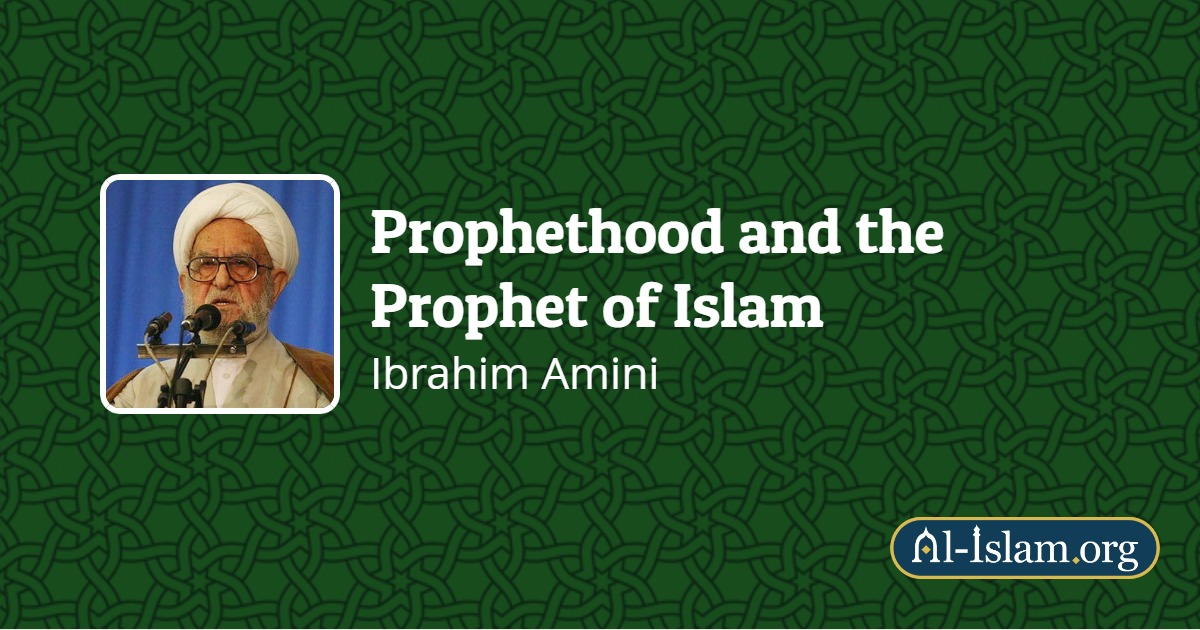 Revelation and Preservation of Quran   Prophethood and the