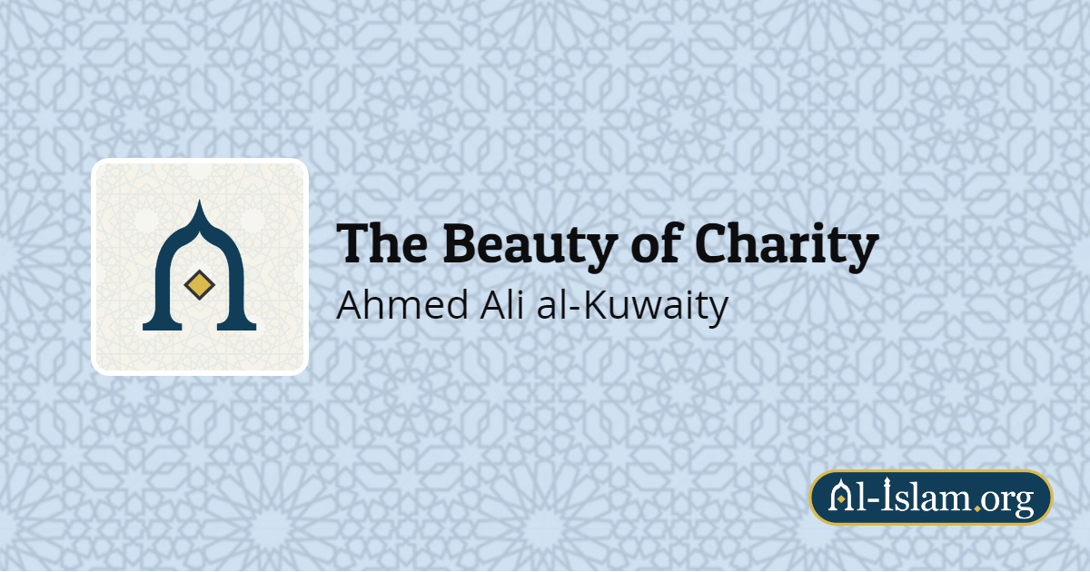 Charity Removes Evil, Disasters, Sickness And Unfortunate