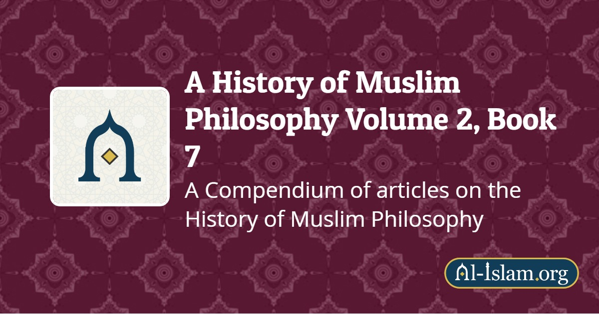 Chapter 70: Decline In The Muslim World | A History of
