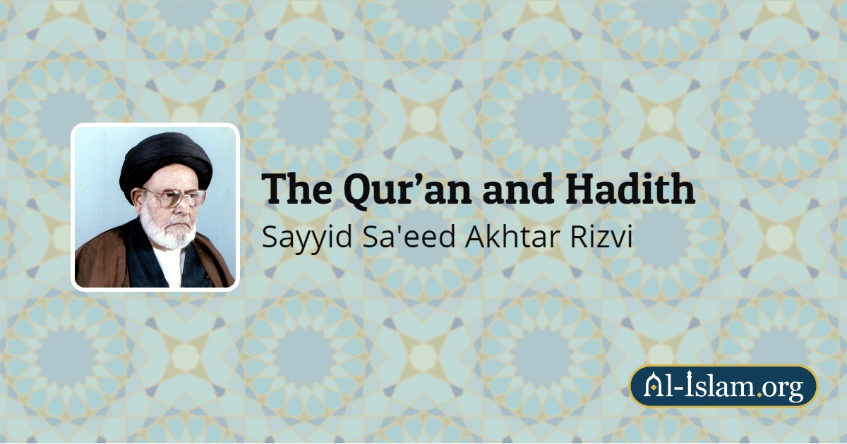 Chapter 1: Revelation | The Qur'an and Hadith | Al-Islam org