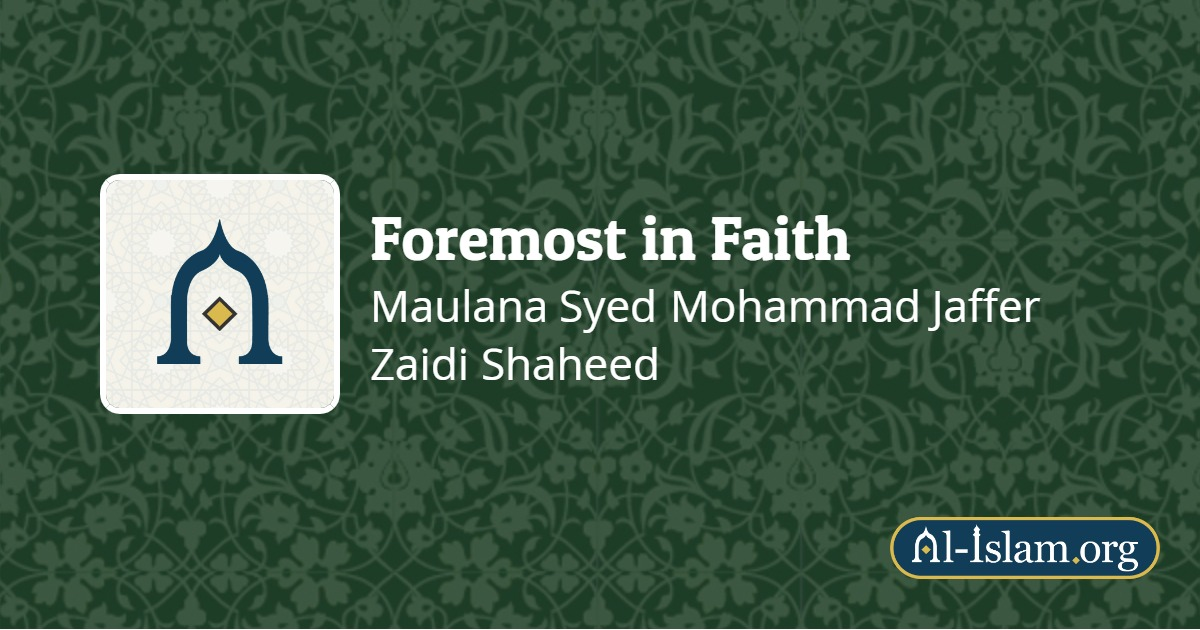 Lecture 5: Discussion on Surah Al Asr | Foremost in Faith