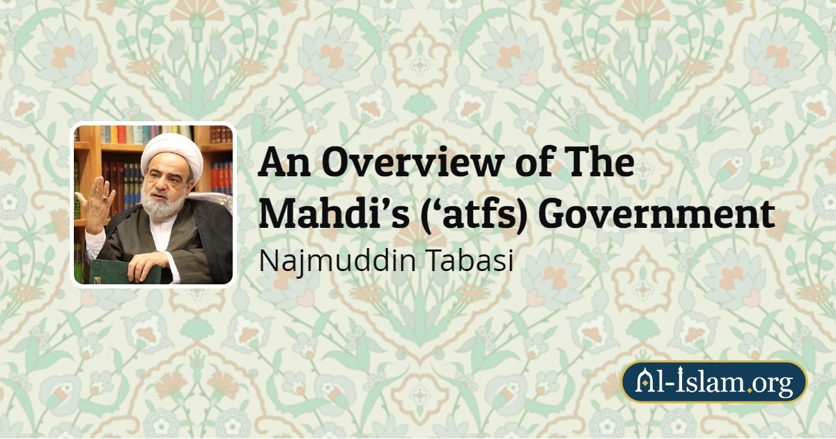 The Wars of Imam al-Mahdi ('afs)   An Overview of The