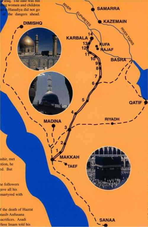 The Route of Imam Husayn from Makkah to Karbala | Al-Islam org