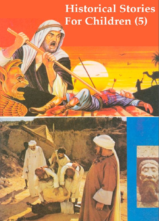 Abu Sufyan Historical Stories For Children 5 Books On