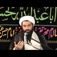 The Spiritual Struggle of Karbala by Sheikh Shomali, Muharram 2011 - Part 12
