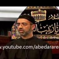 Freeing the Butterfly Within Introduction I Br. Khalil Jaffer I Muharram 1433 - Part 1