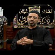 Freeing the Butterfly Within I Br. Khalil Jaffer I Muharram 1433 - Part 5