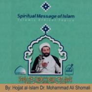 Moral Relationship (The Spiritual Message of Islam) Part 6 - By Sheikh Dr Shomali
