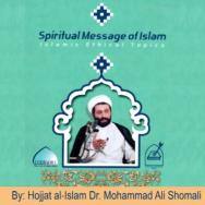 Moral Values (The Spiritual Message of Islam) part 3 - by Sheikh Shomali