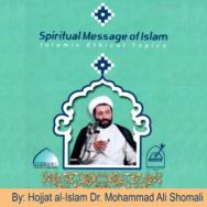 Reflection on Duas and Supplications (The Spiritual Message of Islam) part 10 - by Sheikh Dr Shomali