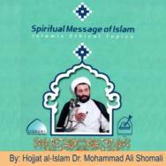 The Merits of Patience (The Spiritual Message of Islam) part 4 - by Mohammad Ali Shomali