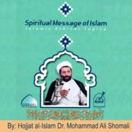 The life of Hazrat Masumah (SA) - (The Spiritual Message of Islam) part 1 - Mohammad Ali Shomali