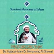 The life of Hazrat Masumah (SA) - (The Spiritual Message of Islam) part 3 - Mohammad Ali Shomali