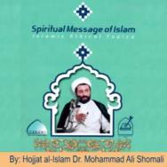 The Spiritual Message of Islam (Friendship - part 3) - Mohammad Ali Shomali