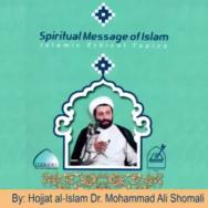 The Spiritual Message of Islam (Friendship - part 6) - Mohammad Ali Shomali