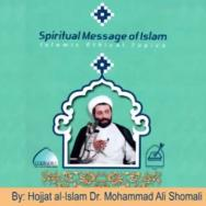 The Spiritual Message of Islam (Friendship - part 11)  - Mohammad Ali Shomali