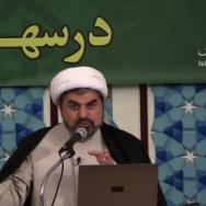 Four Aspects of human Conduct - Session 3 (3 Ramadhan 2014) - Shaykh Bahmanpour