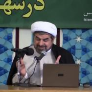 Four Aspects of human Conduct - Session 8 (8 Ramadhan 2014) - Shaykh Bahmanpour
