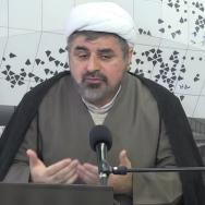 Tafsir of Surah Kahf (18) by Shaykh Bahmanpour - Lecture 19
