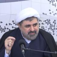 Tafsir of Surah Baqarah (2) by Shaykh Bahmanpour- 3rd January 2016 - Lecture 9