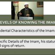Knowing the Imam of Our Time_ Session 2
