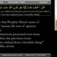 The Story of Khizr & Musa [part 6]