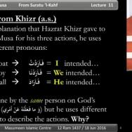 The Story of Khizr & Musa [part 11]