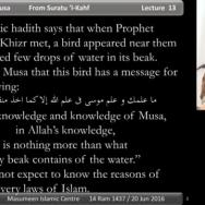 The Story of Khizr & Musa [part 13]