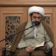 Reflections on Munajat Sha'banyah by Sheikh Dr Shomali, the Shrine of Lady Masumah 15_06_2013